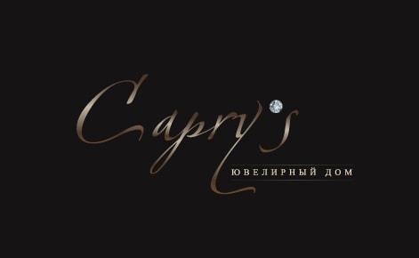 Разработка фирменного стиля ювелирного дома CAPRY`S