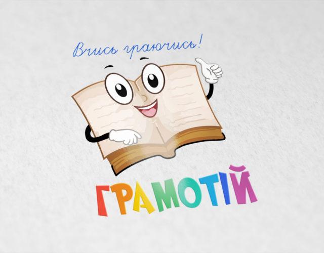 Логотип для магазина детской литературы