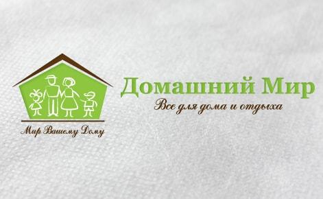 Логотип для магазина товаров