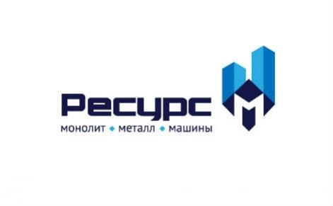 Создать логотип строительной компании