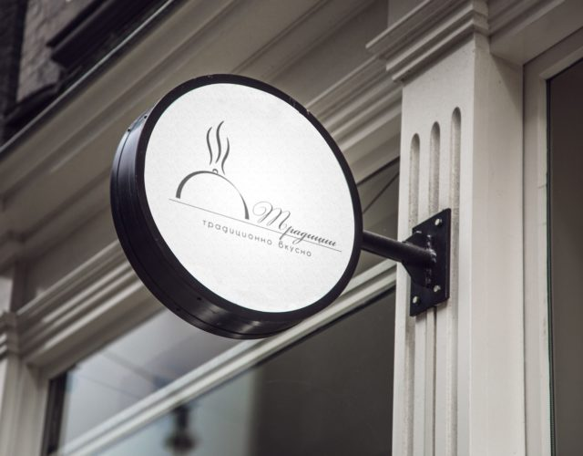 Логотип для ресторана Традиции