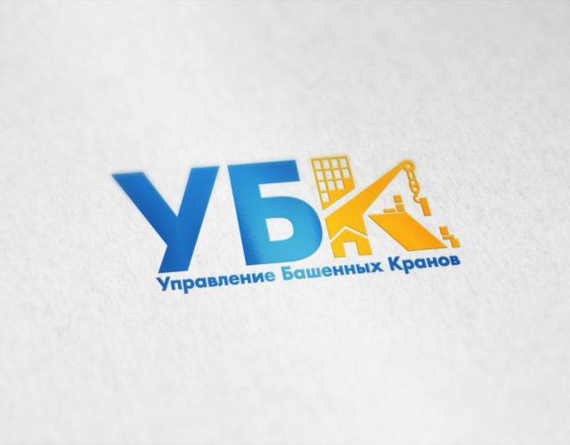 Логотип в строительной сфере