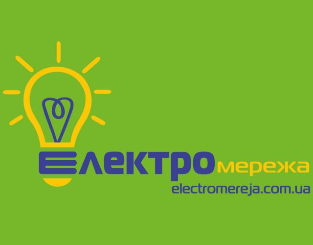 Логотип для магазина электротоваров