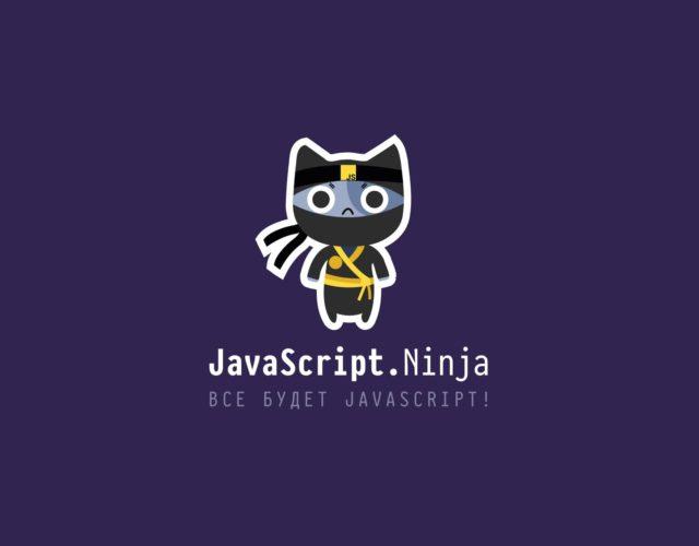 Персонаж для курсов программирования