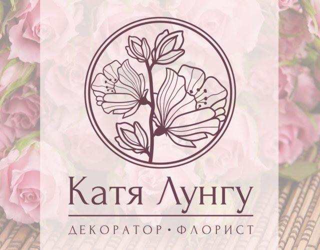 Логотип для флориста