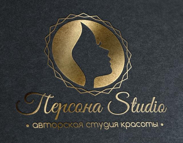 создать логотип для студии красоты