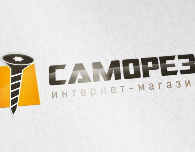 логотип для строительных материалов
