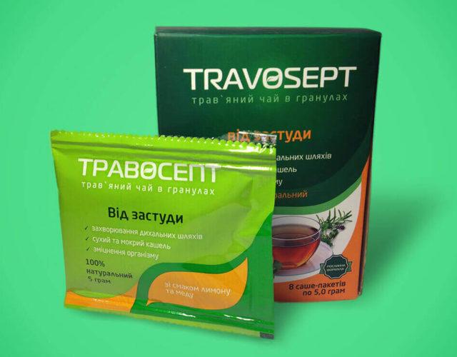 Упаковка для лекарства