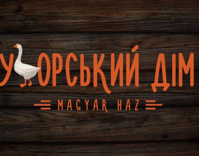 Логотип для кафе-бара